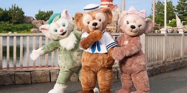 Duffy e i suoi amici