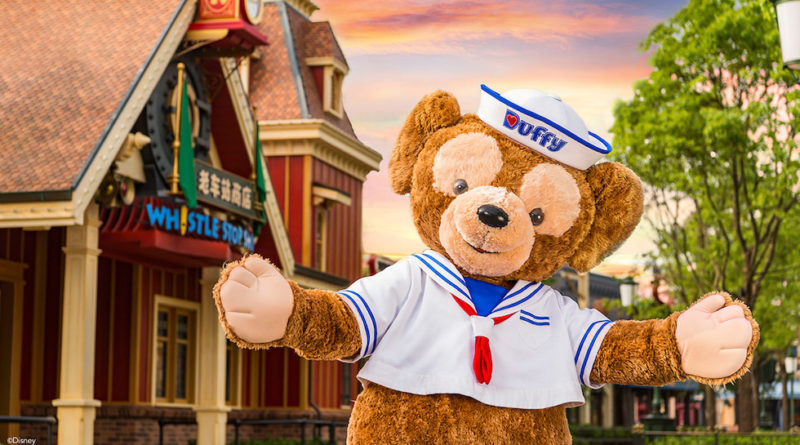 Duffy orsetto Disney